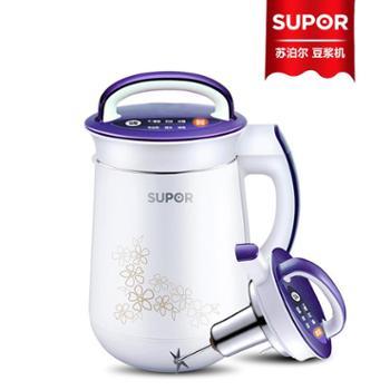 Supor/苏泊尔 【DJ13B-W22E】 1.3升 全自动精磨多功能豆浆机