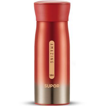 苏泊尔(SUPOR)纤巧杯系列极光保温杯[旖旎红][ 300ML红色KC30BT1]