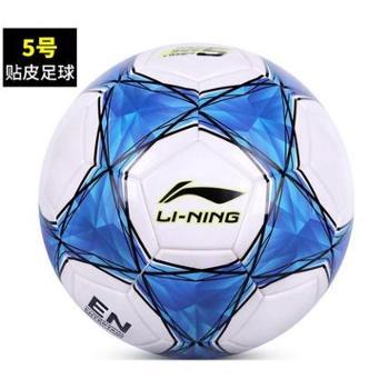 李宁足球5号4号3号小学生儿童足球男青少年标准训练比赛用球