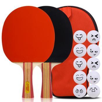 红双喜乒乓球拍2只装双拍学生初学兵乓球拍*直拍横拍成品拍