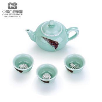 中国白银集团 足银2莲花1金鱼镶青瓷茶具茶杯银礼套装 艳阳红