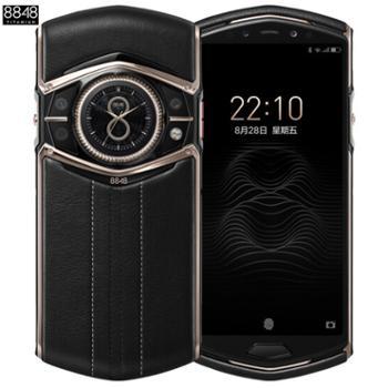 8848钛金手机 M6 巅峰版 加密轻奢商务 全网通5G手机 双卡双待