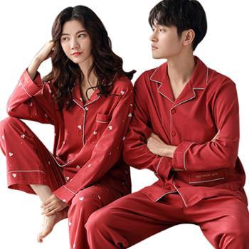 妮狄娅家居服结婚女士睡衣新婚情侣套装纯棉长袖新娘红色大码男居家服女QF93123男QM20191