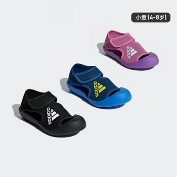 阿迪达斯AltaVentureC小童训练儿童鞋D97899D97901D97902