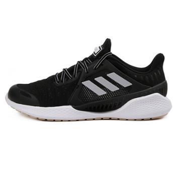 阿迪达斯adidas男女清风透气运动跑步鞋EH2775