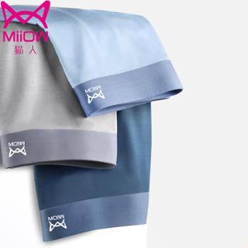 猫人/Miiow内裤男纯棉无痕抑菌透气中腰平角裤3条装时尚明筋腰带