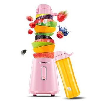 九阳榨汁机家用水果小型全自动果蔬多功能迷你水果汁机便携榨汁杯