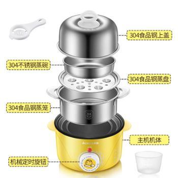 志高(CHIGO)断电防干烧早餐机可煮14个蛋配304蒸碗煮蛋器家用煎蛋器304不锈钢双层蒸蛋器定时自动