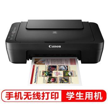 佳能MG3080手机照片学生作业打印机复印机扫描机手机无线wifi多功能A4文档小型办公家用一体机三合一
