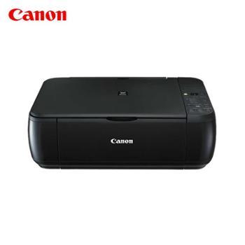 佳能喷墨打印机一体机家用照片A4复印扫描三合一复印打印扫描学生作业打印打印家庭作业