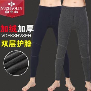 俞兆林男士保暖裤 秋冬季加厚加绒裤打底裤紧身冬季男士棉裤