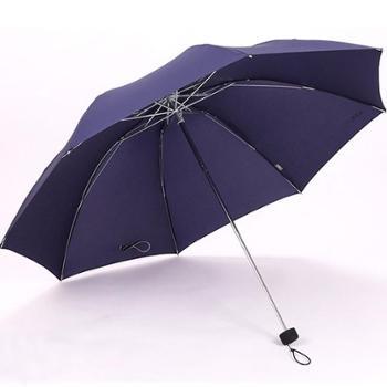 天堂伞307E碰男女士商务三折纯色晴雨伞