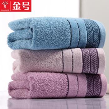 【2条装】金号毛巾家纺GA1198纯棉素色提缎加厚洗脸毛巾面巾成人