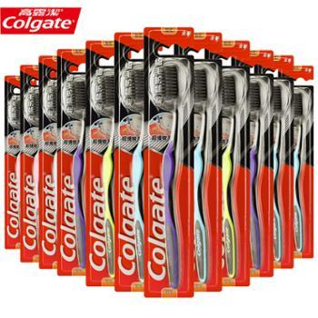 高露洁/COLGATE细软毛护龈炭牙刷12支套装(带原装卡座)