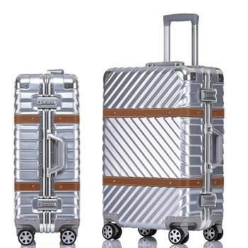 菲恩堡铝框拉杆箱24寸皮带款旅行箱26寸万向轮铝框箱20寸登机箱28寸托运