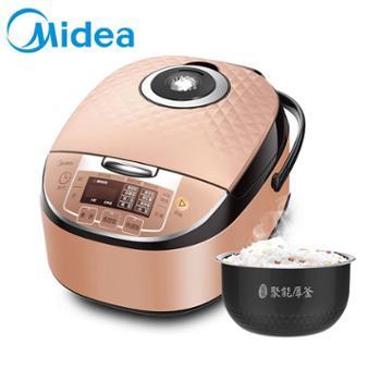 Midea/美的电饭煲智能微压焖香饭锅香甜煮大火力RS4093/5093/3093