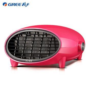 格力取暖器暖风机家用节能省电浴室电暖气壁挂冷暖两用暖风扇速热NBFB-20-WG
