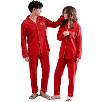 菲蜜莉纯棉结婚情侣睡衣女套装大红色长袖男士家居服