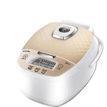 美的家用IH加热4L智能预约电饭煲HF40C6-FS