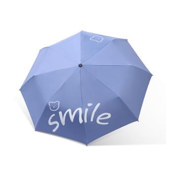 雨宝 防晒防紫外线三折叠晴雨两用黑胶伞