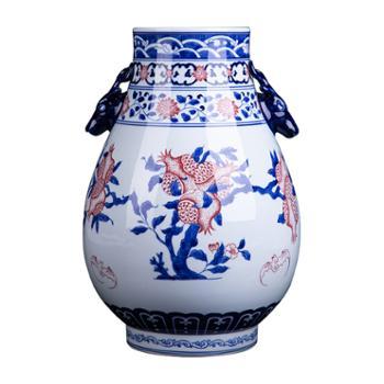金和汇景·皇家窑火·仿清乾隆青花釉里红福禄寿双耳瓶