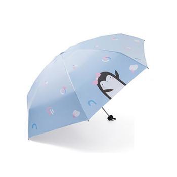 天堂伞五折太阳伞53063E南极暖暖晴雨伞