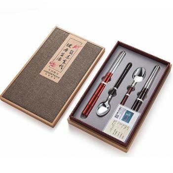 银餐具 银勺银筷套装4件套 檀木柄纯银餐具便携礼品套装足银礼