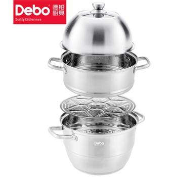 德铂蒸宝蒸锅不锈钢三层汤蒸两用锅30cm