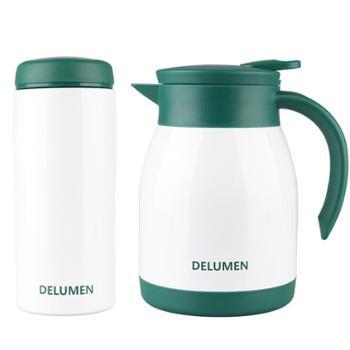 德鲁曼 卡恩杯壶套装 保温壶保温杯两件套 HB-6320 祖母绿