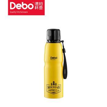 Debo德铂菲斯不锈钢水杯便携暖水杯750ML黄色