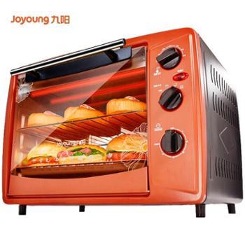 九阳 多功能电烤箱30L家用烘焙烤箱KX-30J601