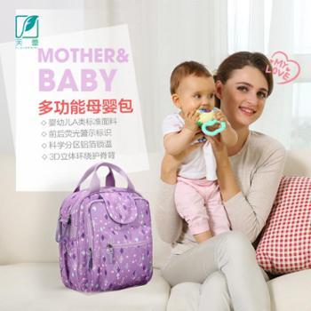 卡拉羊芙蕾系列 新款时尚妈咪多功能背包 单肩包 手拎包 F5004