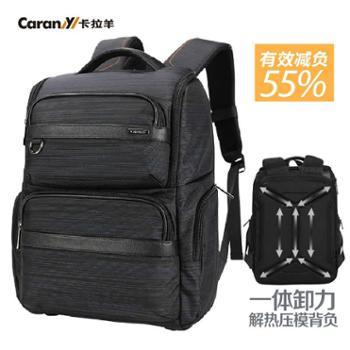 卡拉羊双肩包商务电脑包旅行包大容量CS5743