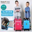 卡拉羊儿童拉杆书包小学生书包男女童1-3-6年级双肩拉杆背包CX8460 8454