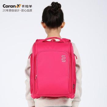卡拉羊书包小学生女儿童双肩包男2-4-6年级背包防水抗污杜邦面料CX2714