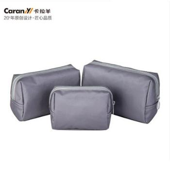 卡拉羊多功能防水洗漱收纳包三件套旅行化妆包便携出差收纳袋套装0466