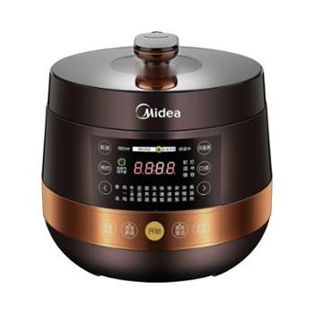 美的电压力锅高压锅家用饭煲智能5升生活用品