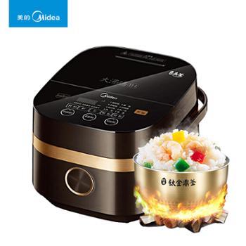 Midea/美的wife智控电饭煲高端智能IH电磁加热电饭锅可预约4L家用MB-FS4006pro