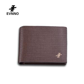 意威诺(evnno)男士横短款钱包 磨砂工艺 真皮硬款 Q3483-A1K