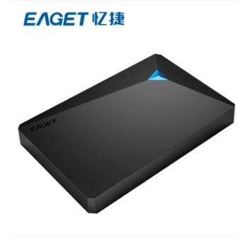 忆捷防震硬件加密500g移动硬盘G20