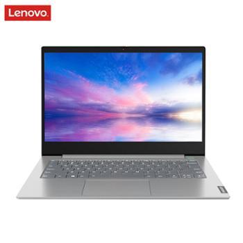 【2020款】联想十代酷睿i5四核轻薄便携商务办公游戏手提笔记本电脑