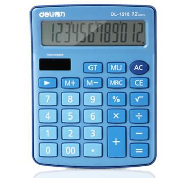 得力计算器1518大屏幕双电源12位计算器太阳能充电财务办公计算器