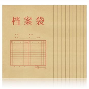 得力(deli)5953高品质混浆牛皮纸档案袋文件袋资料袋10只装
