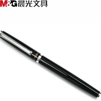 晨光钢笔金属时尚学生练字笔办公用钢笔0.38mm极细