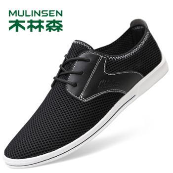木林森男鞋夏季款透气潮鞋韩版潮流网面鞋休闲运动鞋子男士鞋子