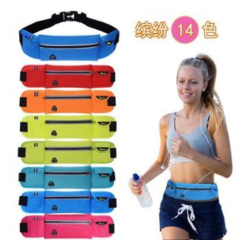 盛夏新品跑步包运动腰包户外装备手机多功能男女马拉松腰带包