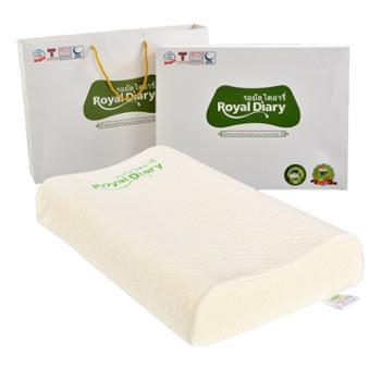 RoyalDiary泰国天然乳胶高低平滑枕R2