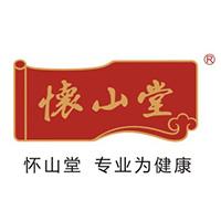 怀山堂生物科技股份有限公司