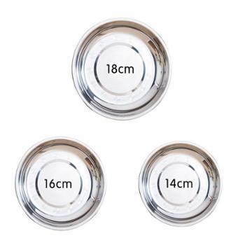 喀斯特14cm+16cm+18cm三件套不锈钢深浅圆盘菜盘厚不锈钢餐盘