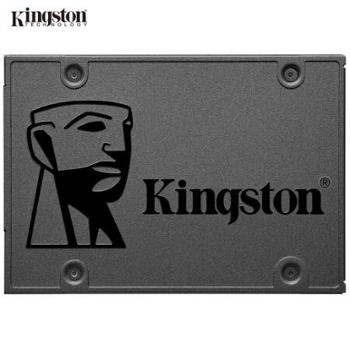金士顿 固态硬盘 A400系列 120G/240G SATA3 固态硬盘